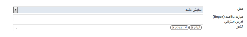 Odoo CMS - یک تصویر بزرگ